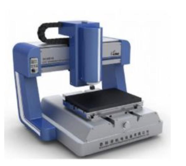 Cnc fresa pantografo professionale SC2518C